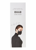 Wolford Classic face mask